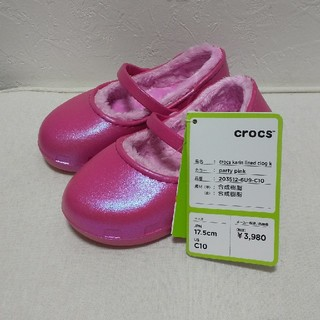 crocs - ★crocs★ボア キッズ サンダル 17.5㎝