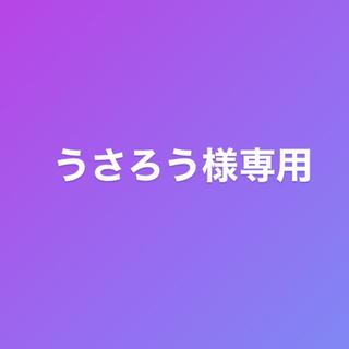 トムフォード(TOM FORD)の☆TOMFORDトムフォードNOIR POUR FEMME 50ml 中古品☆(ユニセックス)