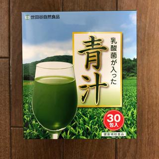 ☆世田谷食品 青汁 1箱☆
