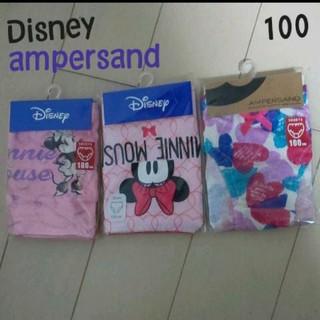 アンパサンド(ampersand)のampersand Disney ミニー ショーツ 2枚& ハート1枚 ショーツ(下着)