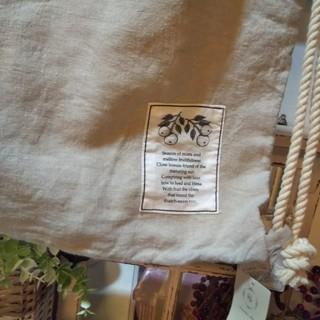 サマンサモスモス(SM2)のSM2 サマンサモスモス テレデラン リネン ロープショルダーバッグ新品ベージュ(ショルダーバッグ)