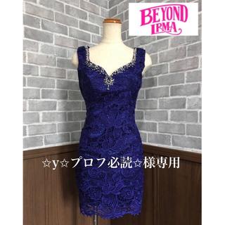 BEYOND IRMA ドレス (ナイトドレス)