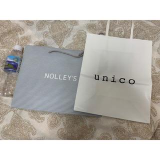 ウニコ(unico)のノーリーズ 、ウニコ、unico(ショップ袋)