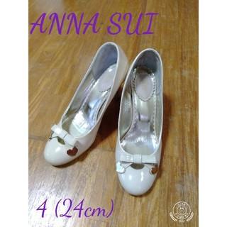 アナスイ(ANNA SUI)のANNA SUI アナスイ パンプス ベージュ 4(24cm) ヴィンテージ(ハイヒール/パンプス)