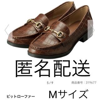 GU - 《最終価格》新品未使用♡GU♡ビットローファー 83ブラウン