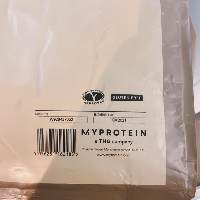 MYPROTEIN(マイプロテイン)のマイプロテイン ほうじ茶ラテ 食品/飲料/酒の健康食品(プロテイン)の商品写真