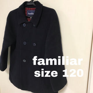ファミリア(familiar)のfamiliar 濃紺色 ピーコート 120(コート)