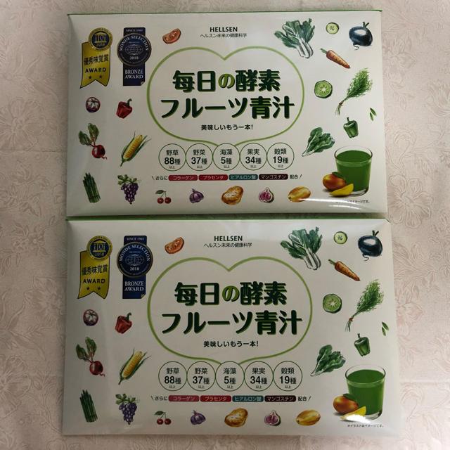 フルーツ青汁 食品/飲料/酒の健康食品(青汁/ケール加工食品 )の商品写真