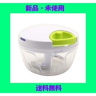 K&A みじん切り器 ふたも洗える ぶんぶんチョッパー ホワイト (調理道具/製菓道具)