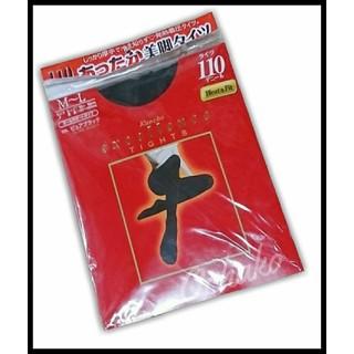 カネボウ(Kanebo)の【 新品 】☆ SIZE : M~L / カネボウエクセレンスタイツ110D ☆(タイツ/ストッキング)