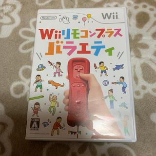 Wii - Wiiリモコンプラスバラエティ