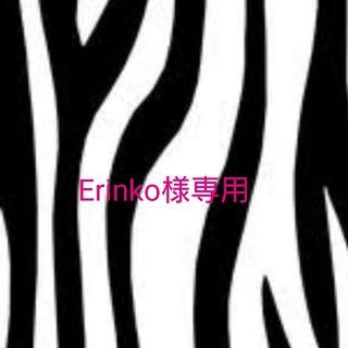 フレームワーク(FRAMeWORK)の★Erinko様専用ページ★ フレームワークダウン(ダウンコート)