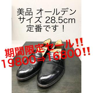 Alden - 美品 オールデン681 フルストラップローファーUS10.5 28.5cm 黒
