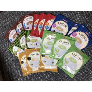 ブルックス(Brooks)のブルックス6種類3袋ずつ(コーヒー)