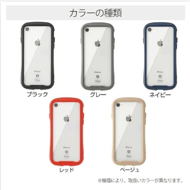 iFaceクリアケース「Reflection(リフレクション) スマホ/家電/カメラのスマホアクセサリー(iPhoneケース)の商品写真