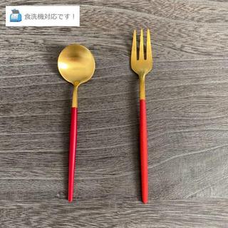 【レッド×ゴールド】インスタ映え!オシャレなコーヒースプーン&デザートフォーク(カトラリー/箸)