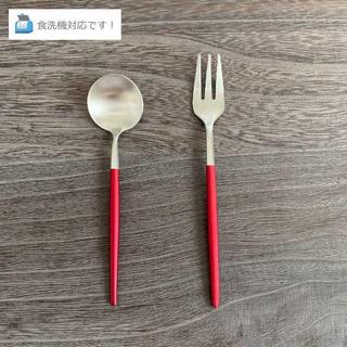 【レッド×シルバー】インスタ映え!オシャレなコーヒースプーン&デザートフォーク(カトラリー/箸)