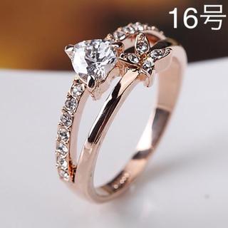 16号レディース フラワーハートCZリング 指輪 ピンクゴールドカラー(リング(指輪))