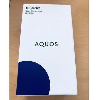 シャープ(SHARP)のAQUOS sense2 SH-M08 ホワイトシルバー 新品 未使用品(スマートフォン本体)