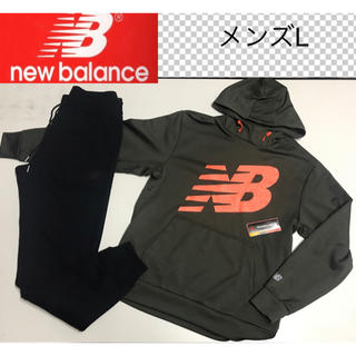 ニューバランス(New Balance)の新品 メンズLサイズ ニューバランス 防寒 高機能スウェット 上下セット (ウェア)