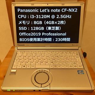 Panasonic - ①CF-NX2/i3/8GB/SSD128GB/Office2019