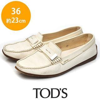 トッズ(TOD'S)のトッズ ローファー 36(約23cm)(ローファー/革靴)