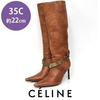 セリーヌ(celine)のセリーヌ がんストラップ ロングブーツ 35C(約22cm)(ブーツ)
