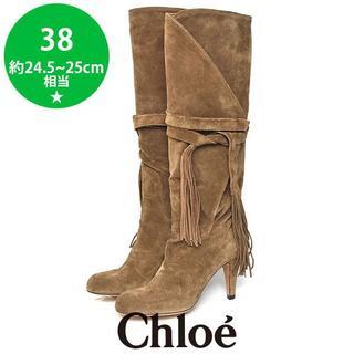 クロエ(Chloe)の新品❤️クロエ 定価16万 フリンジ ロングブーツ 38(約24.5-25(ブーツ)