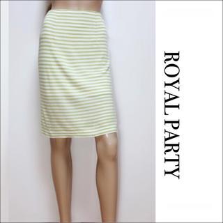 ロイヤルパーティー(ROYAL PARTY)のROYAL PARTY 綺麗め ボーダー ひざ丈 スカート♡DURAS ムルーア(ひざ丈スカート)