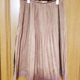 アーモワールカプリス(armoire caprice)のアーモワールカプリス 裾レース付きフレアスカート(ひざ丈スカート)