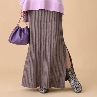 フリークスストア(FREAK'S STORE)のウォッシャブルリブニットスカート(ロングスカート、タイトスカート)(ロングスカート)
