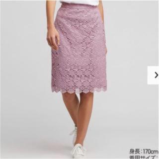 ジーユー(GU)のe様専用 新品タグ付 ユニクロレーススカート xs(ひざ丈スカート)