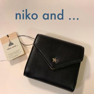 ニコアンド(niko and...)の新品 ニコアンド オリジナルレター3つ折り財布(財布)