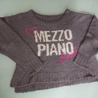 メゾピアノジュニア(mezzo piano junior)のメゾピアノ☆ニット セーター☆M 150cm mezzo piano(ニット)