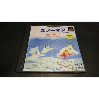 プレイステーション(PlayStation)のPS スノーマン / Snowman(家庭用ゲームソフト)