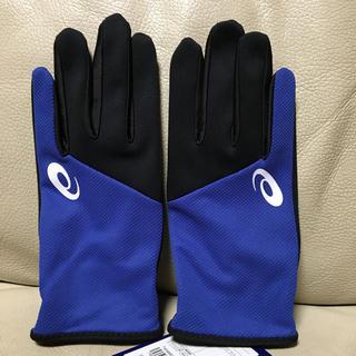 asics - アシックス ランニング手袋