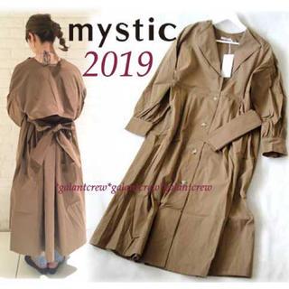 mystic - 2019AW新品タグ付き mysticミスティックヨークギャザートレンチコート茶