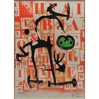 真作保証 大判石版画 1969年 160万円 ジョアン ミロ 直筆サイン ピカソ(版画)