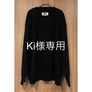 エムエムシックス(MM6)の【Ki様専用】(ニット/セーター)