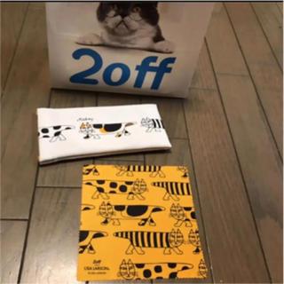 ゾフ(Zoff)の【送料無料】リサラーソン★メガネケース/zoff(サングラス/メガネ)