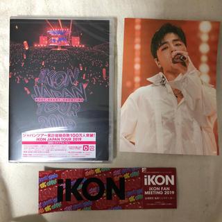 アイコン(iKON)のiKON JAPAN TOUR 2019 DVD ジュネ(ミュージック)