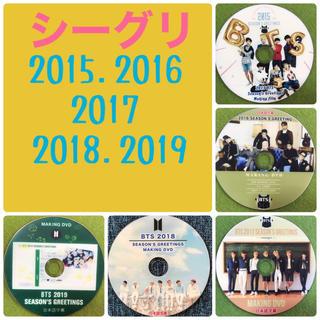 防弾少年団(BTS) - 《BTS》シーグリ2015〜2019💛