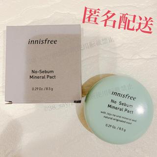 Innisfree - Innisfree ノーセバム ミネラルパクト 新品未使用 イニスフリー