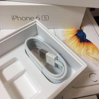 アップル(Apple)の【訳あり)】Apple 純正 iPhoneライトニングケーブル  純正充電器(バッテリー/充電器)