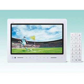 au - PHOTO-U TV  (フルセグ・ワンセグテレビ) 新品・未使用