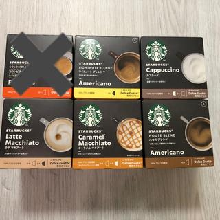 ネスレ(Nestle)のネスレ スターバックス ドルチェグスト 5箱(コーヒー)