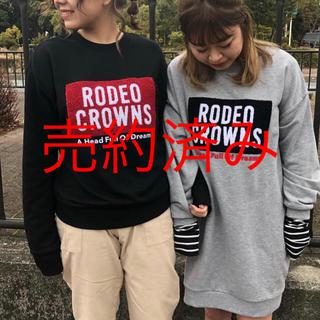 ロデオクラウンズワイドボウル(RODEO CROWNS WIDE BOWL)のロデオ★新品!ボックス ロゴ スウェット/メンズM(スウェット)