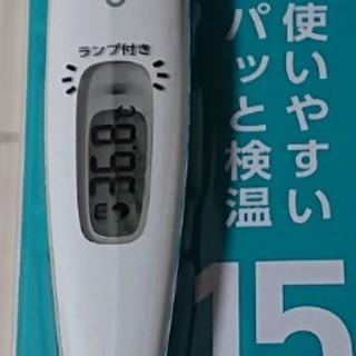 OMRON - オムロン 電子体温計 新品未開封未使用 OMRON 体温計