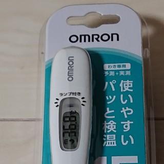 オムロン(OMRON)のオムロン 電子体温計 新品未開封未使用 OMRON 体温計(その他)