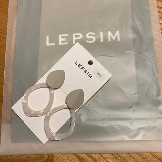 LEPSIM - ❤️新品未使用 LEPSIM ピアス